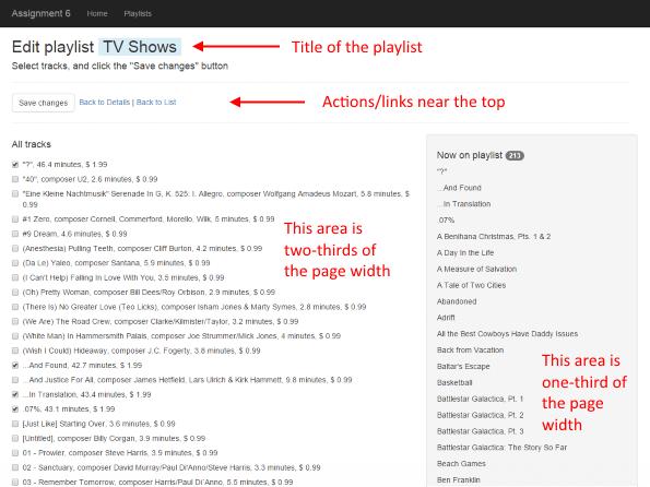 phase1-playlist-edit2
